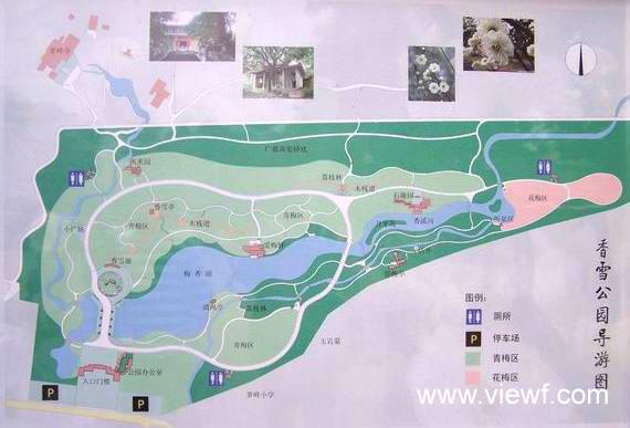 羊城八景手绘地图