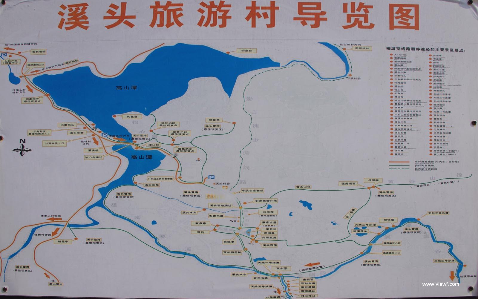 广州.从化溪头古乡村旅游区