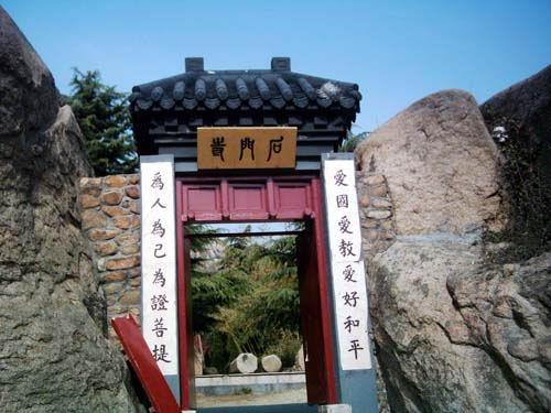 石门寺坐落在胶南市区南部8公里的大珠山下,地方志记载建于金大定五