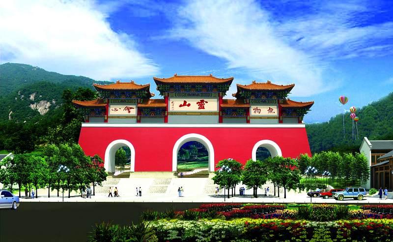 灵山风景名胜区位于河南省罗山县西南部境内,西南分别与