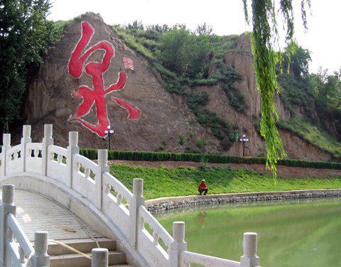 省市 江苏 无锡 景区    龙池山,位于宜南山区茗岭乡境内,海拔488米