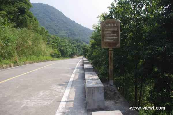 银瓶山森林公园 - [景天下旅游网-图片]