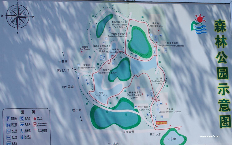 三水森林公园导游示意图 - [景天下旅游网-图片]