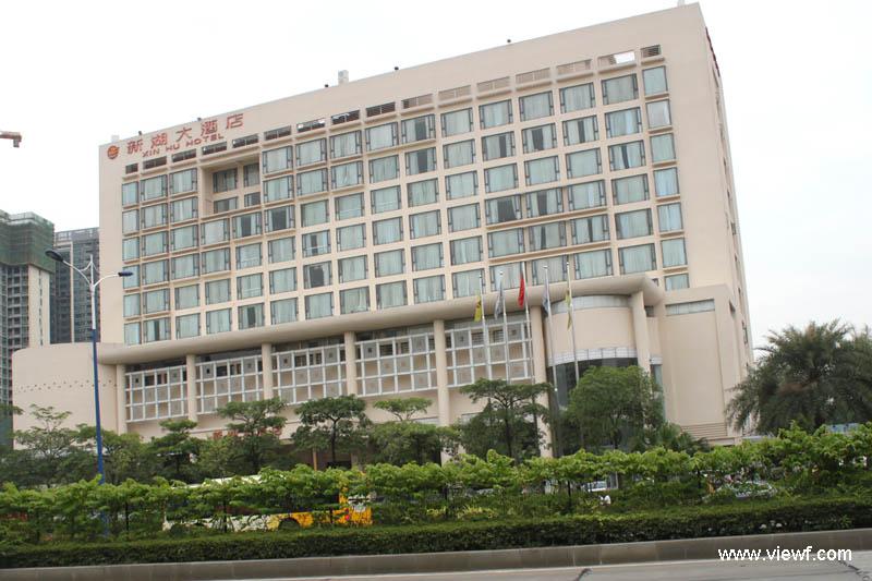 sn.1   佛山.南海新湖大酒店